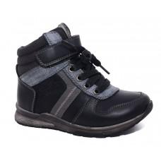 Ботинки черные с серыми вставками (27-32)