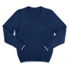 Джемпер школьный синий для мальчика